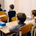 Прием заявлений в 1 класс начнется 1 апреля