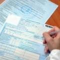Принят новый порядок оплаты больничных