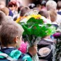 Детям будет проще поступить в лицеи и гимназии Кирова
