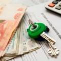 Малоимущим государство оплатит аренду квартир