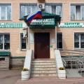 Центр занятости в Кирове переехал