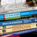 В школы Кирова поступят новые учебники