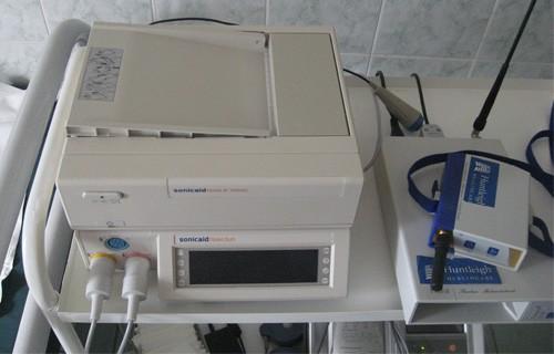 Уникальное оборудование появилось в роддоме №1