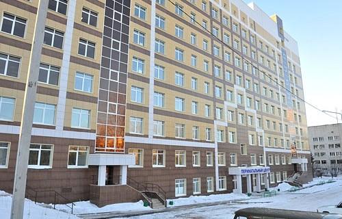В Кирове открыли перинатальный центр