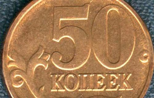 Мелкие монеты уберут из денежного обращения