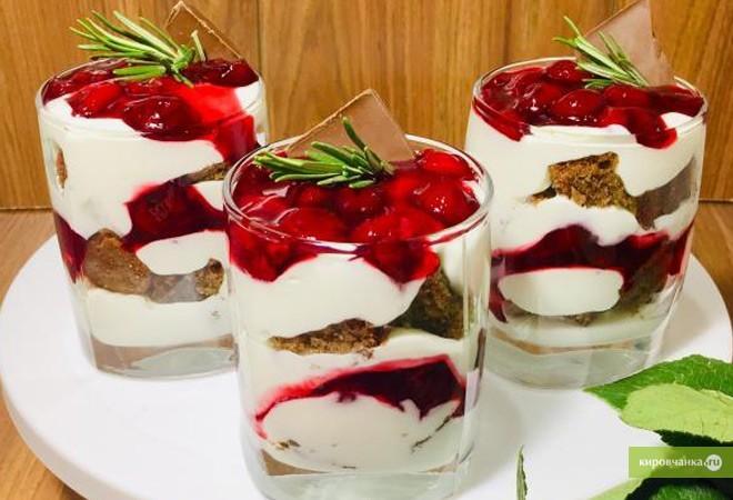 Нежный десерт: рецепт на Валентинов день