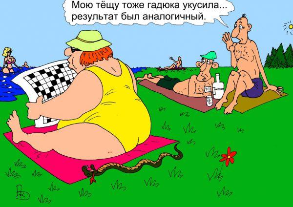 molodaya-tesha-soblaznila-zyatya