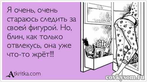http://www.kirovchanka.ru/users/82832/pohyd/cc4014ec927e675185c3aa3fbc89f09d.jpg